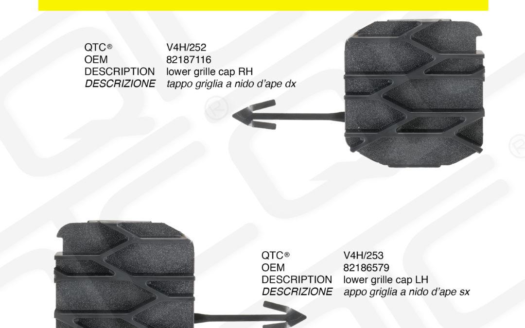 New product VOLVO V4H/252 V4H/253